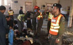 U Pakistanu u eksploziji u medresi poginulo sedam učenika, 70 osoba povrijeđeno