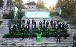 """Saopćenje za javnost-poruka SDA Novo Sarajevo samoproglašenom """"načelniku"""""""