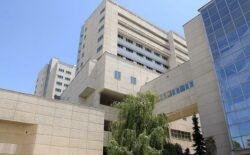 Izvještaj sa KCUS-a: Potvrđen rekordan 331 slučaj zaraze, prof dr. Izetbegović potvrdila da je porođena zaražena trudnica