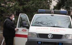 Nesreća kod Sarajeva: Jedna osoba povrijeđena, saobraćaj usporen