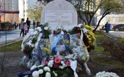 Sjećanje na ubijenu učiteljicu Fatimu Gunić i njene učenike Adisa Mujala, Vedada Mujkanovića i Feđu Salkića